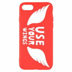 Чохол для iPhone 8 Use your wings