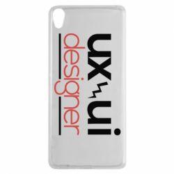 Чехол для Sony Xperia XA UX UI Designer - FatLine