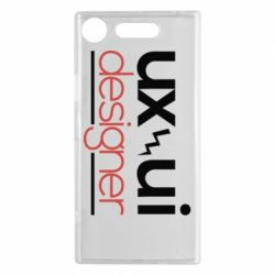 Чехол для Sony Xperia XZ1 UX UI Designer - FatLine