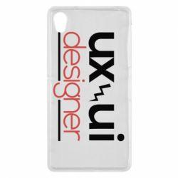Чехол для Sony Xperia Z2 UX UI Designer - FatLine
