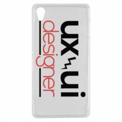 Чехол для Sony Xperia Z3 UX UI Designer - FatLine