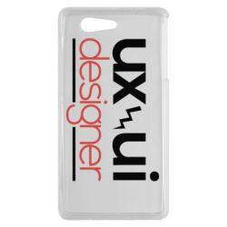 Чехол для Sony Xperia Z3 mini UX UI Designer - FatLine