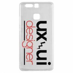 Чехол для Huawei P9 UX UI Designer - FatLine