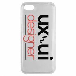Чехол для Huawei Y5 2018 UX UI Designer - FatLine