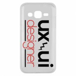 Чехол для Samsung J2 2015 UX UI Designer - FatLine