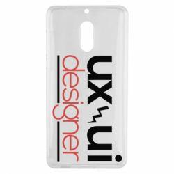 Чехол для Nokia 6 UX UI Designer - FatLine
