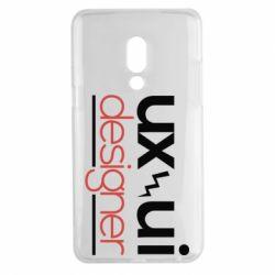 Чехол для Meizu 15 Plus UX UI Designer - FatLine