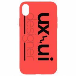 Чехол для iPhone XR UX UI Designer - FatLine