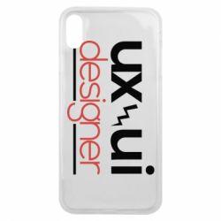 Чохол для iPhone Xs Max UX UI Designer