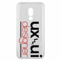 Чехол для Meizu 16 UX UI Designer - FatLine