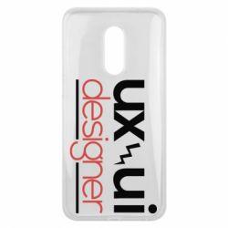 Чехол для Meizu 16 plus UX UI Designer - FatLine