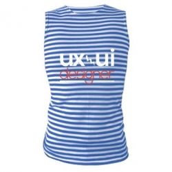 Майка-тельняшка UX UI Designer - FatLine