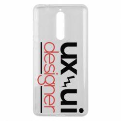 Чехол для Nokia 8 UX UI Designer - FatLine