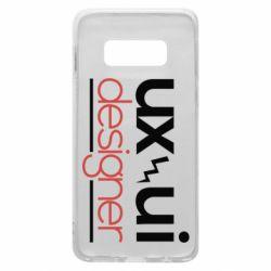 Чохол для Samsung S10e UX UI Designer