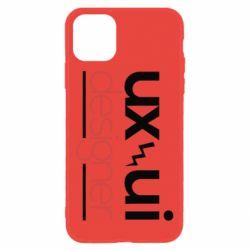 Чохол для iPhone 11 UX UI Designer