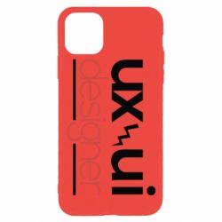 Чохол для iPhone 11 Pro UX UI Designer