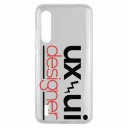 Чохол для Xiaomi Mi9 Lite UX UI Designer