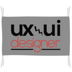 Прапор UX UI Designer