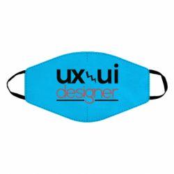 Маска для обличчя UX UI Designer