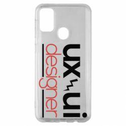 Чохол для Samsung M30s UX UI Designer