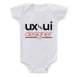 Детский бодик UX UI Designer - FatLine