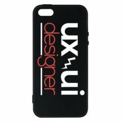 Чехол для iPhone5/5S/SE UX UI Designer - FatLine