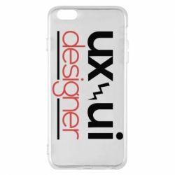 Чехол для iPhone 6 Plus/6S Plus UX UI Designer - FatLine
