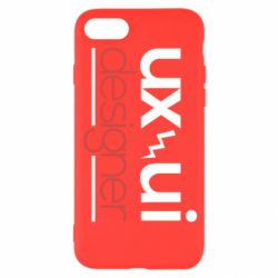 Чехол для iPhone 8 UX UI Designer - FatLine