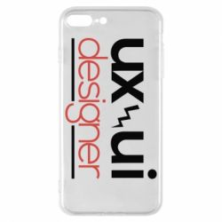 Чехол для iPhone 8 Plus UX UI Designer - FatLine