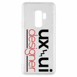 Чехол для Samsung S9+ UX UI Designer - FatLine