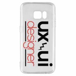 Чехол для Samsung S7 UX UI Designer - FatLine