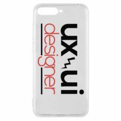 Чехол для Huawei Y6 2018 UX UI Designer - FatLine