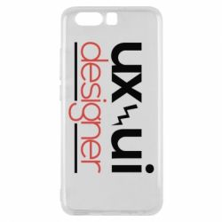 Чехол для Huawei P10 UX UI Designer - FatLine