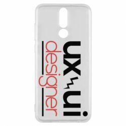 Чехол для Huawei Mate 10 Lite UX UI Designer - FatLine