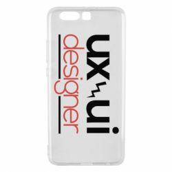 Чехол для Huawei P10 Plus UX UI Designer - FatLine