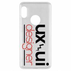 Чехол для Xiaomi Redmi Note 5 UX UI Designer - FatLine