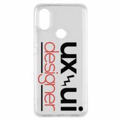 Чехол для Xiaomi Mi A2 UX UI Designer - FatLine