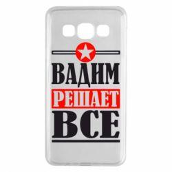 Чехол для Samsung A3 2015 Вадим решает все! - FatLine
