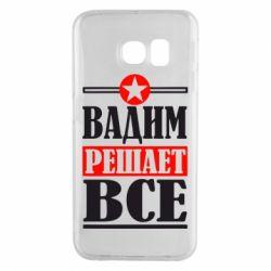 Чехол для Samsung S6 EDGE Вадим решает все! - FatLine
