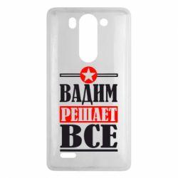 Чехол для LG G3 mini/G3s Вадим решает все! - FatLine