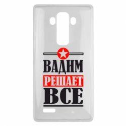 Чехол для LG G4 Вадим решает все! - FatLine