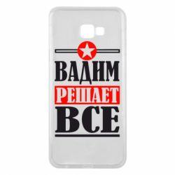 Чехол для Samsung J4 Plus 2018 Вадим решает все! - FatLine
