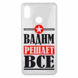 Чехол для Xiaomi Mi Max 3 Вадим решает все! - FatLine