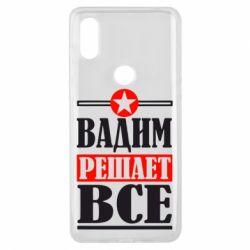 Чехол для Xiaomi Mi Mix 3 Вадим решает все! - FatLine