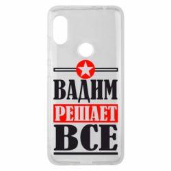 Чехол для Xiaomi Redmi Note 6 Pro Вадим решает все! - FatLine