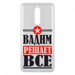 Чехол для Nokia 8 Вадим решает все! - FatLine