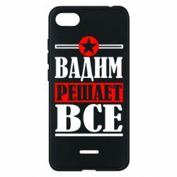 Чехол для Xiaomi Redmi 6A Вадим решает все! - FatLine