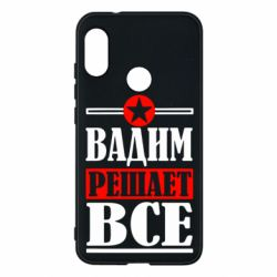 Чехол для Mi A2 Lite Вадим решает все! - FatLine
