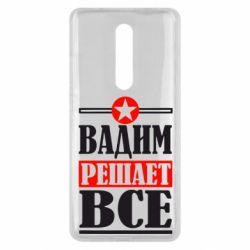 Чехол для Xiaomi Mi9T Вадим решает все!