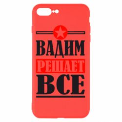 Чехол для iPhone 7 Plus Вадим решает все! - FatLine